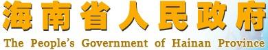 乐虎国际在线登录人民政府网